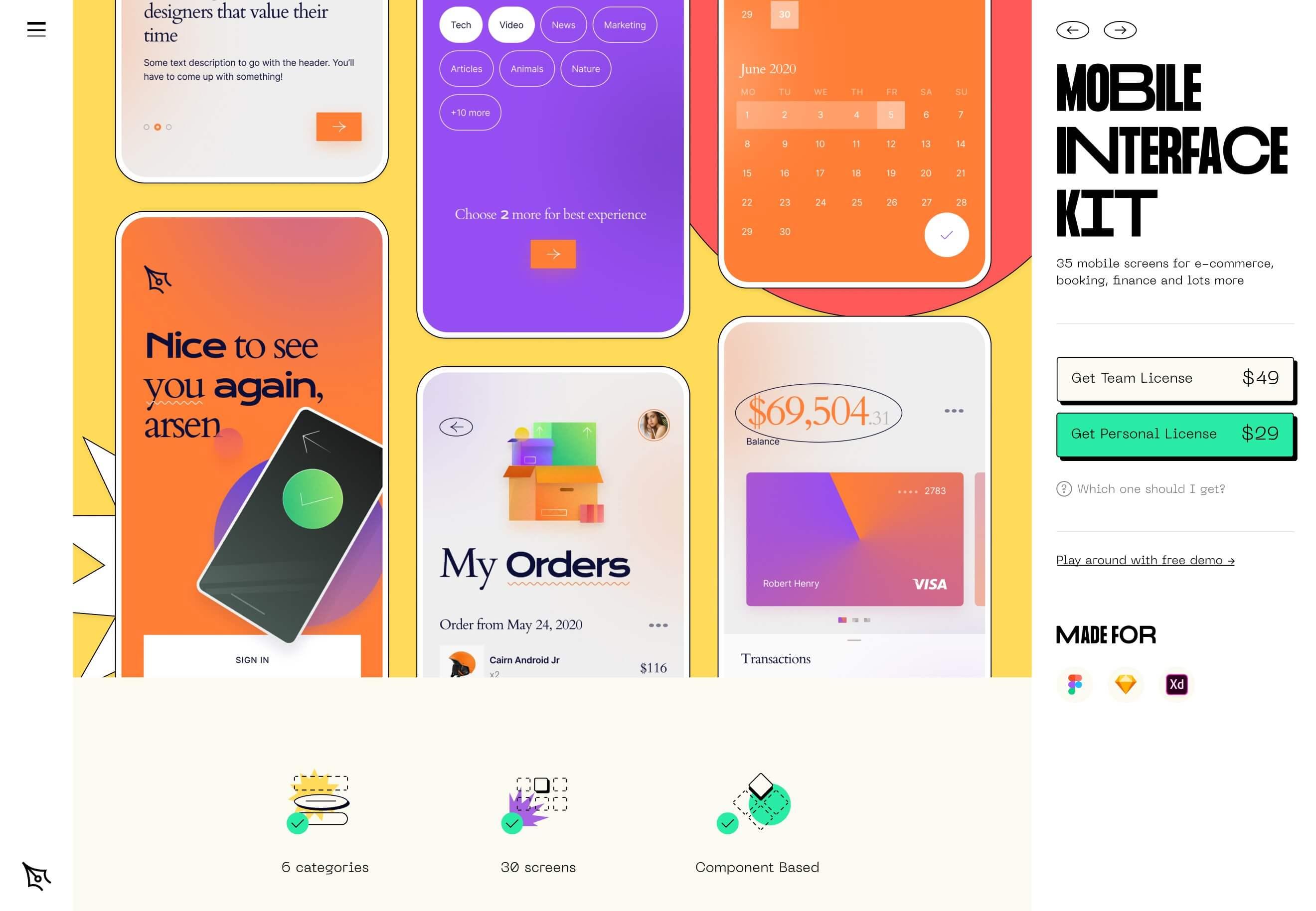 Desktop product page