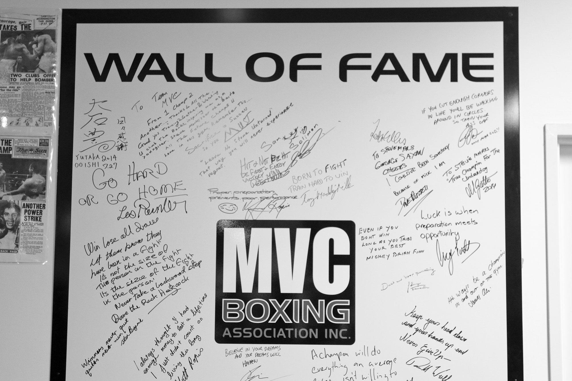 MVC Boxing - Wall of Fame