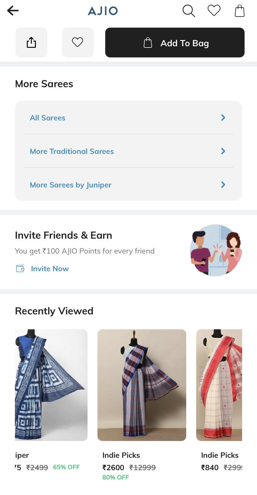 example of a data saving feature on mobile product pages
