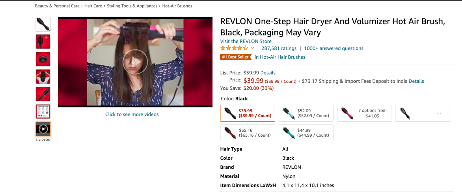 video based product descriptions on Amazon.