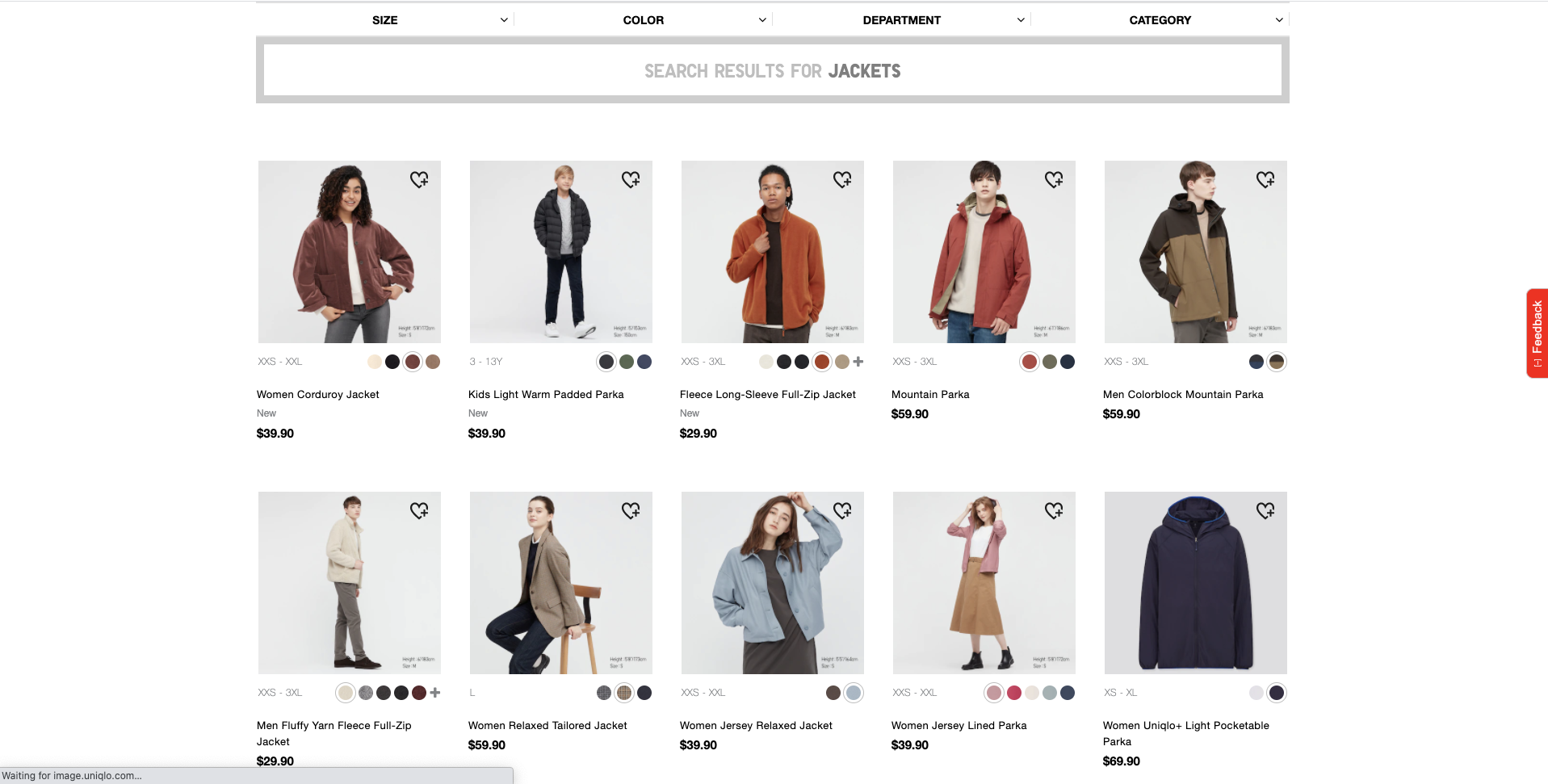Uniqlo website offering search results with color and availability