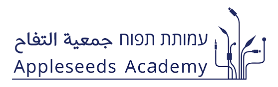 Appleseeds academy