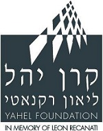 Yahel Foundation