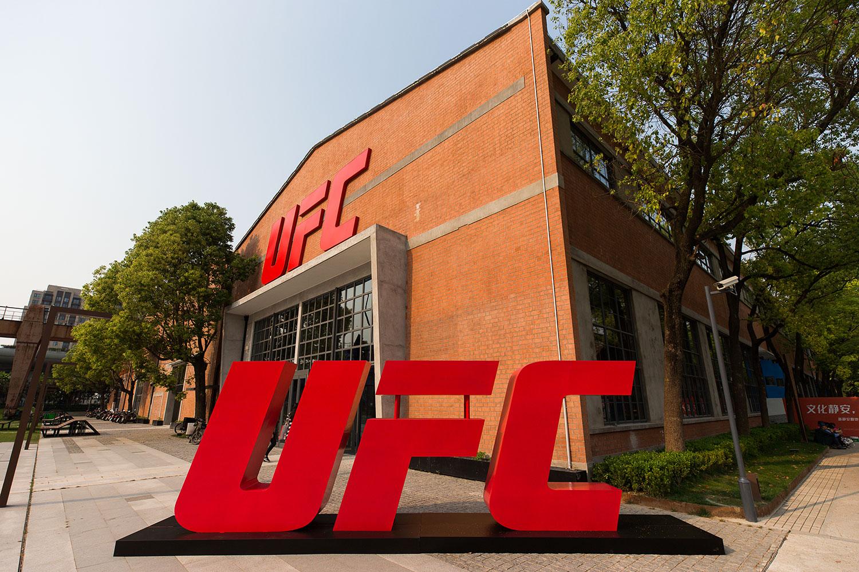 UFC Performance Institute in Shanghai, China