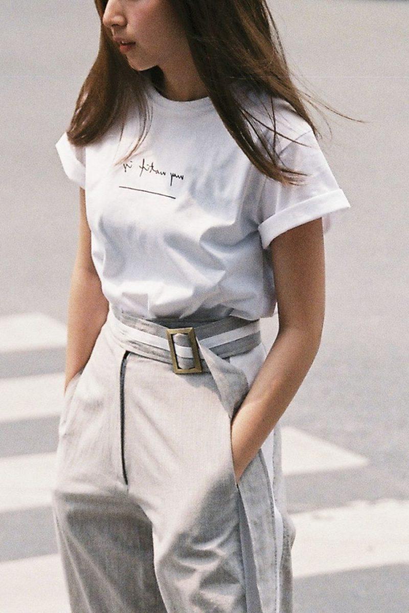 Oversize Shirt with Belt