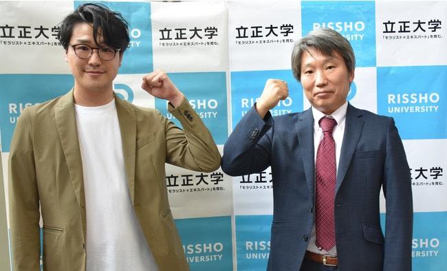 株式会社Maenomery、立正大学経営学部ゼミと連携協定を締結!