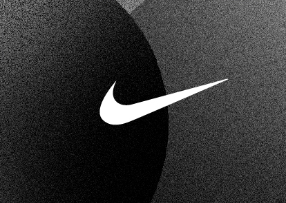 A black textured background with a white Nike swoosh logo