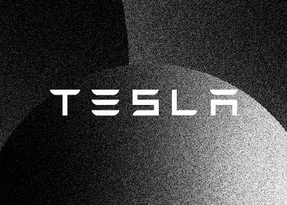 A black textured background with a white Tesla wordmark