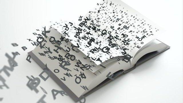 Le petit lexique amoureux de l'affichage dynamique