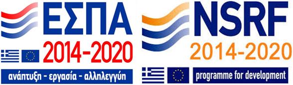 European funding program NSRF