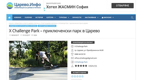 tsarevo.info