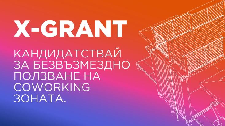 X-Grant