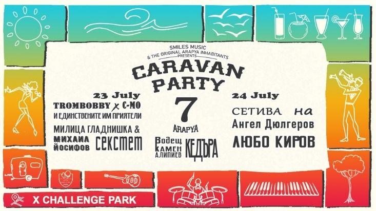 Caravan Party 7