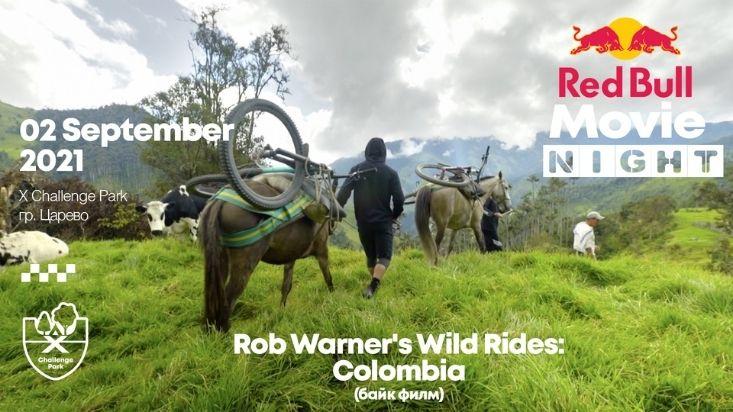 """ROB WARNER'S WILD RIDES: Colombia"" - БАЙК ФИЛМ | RED BULL MOVIE NIGHTS КИНО ФЕСТ"