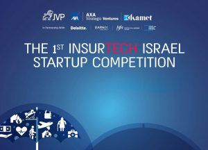 The first-ever Israeli InsurTech competition is launched!