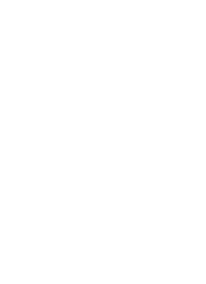 Viral Music Logo White Silhouette