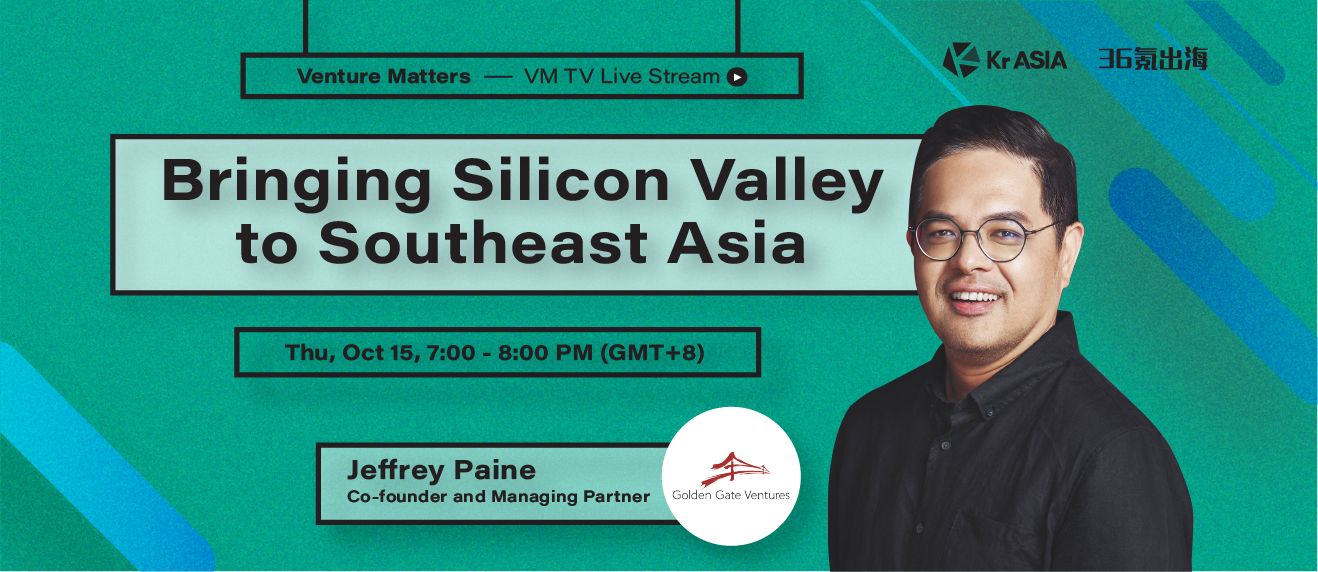 VMTV #9: Jeffrey Paine - Bringing Silicon Valley to Southeast Asia