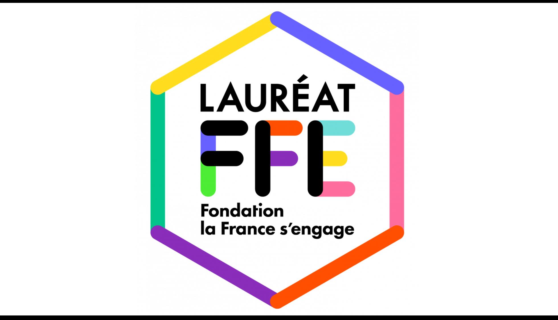 """Finaliste pour """"la France s'engage"""" 2017"""