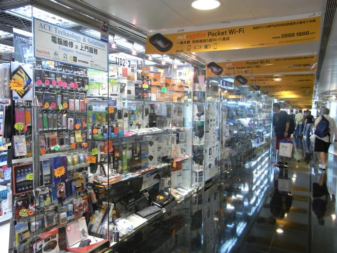 Hong Kong Computer Center