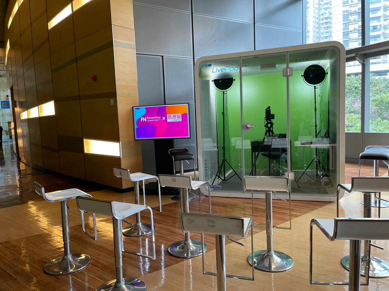 Live streaming pods Cyberport Hong Kong