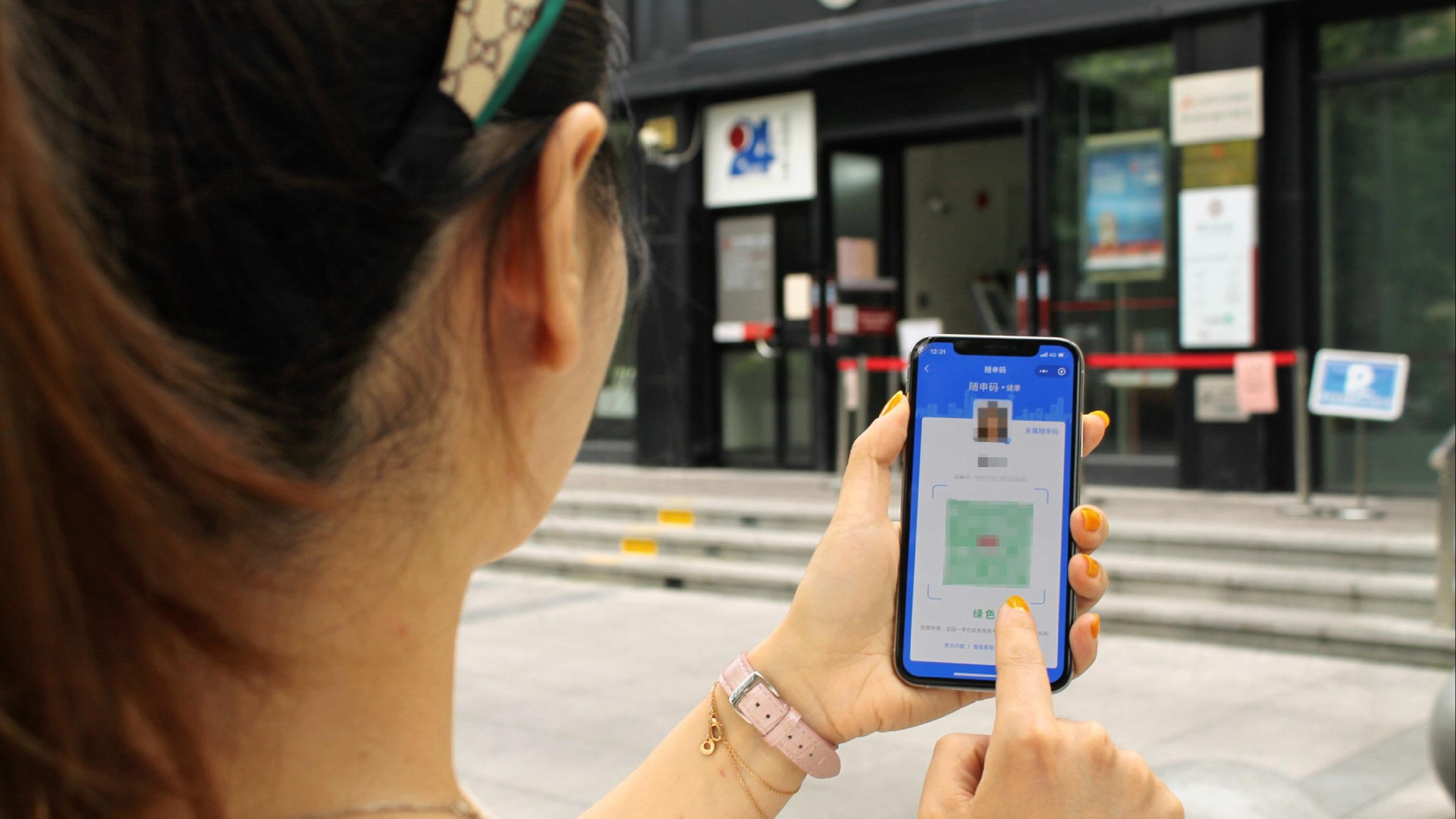 Smartphone tracing app South Korea