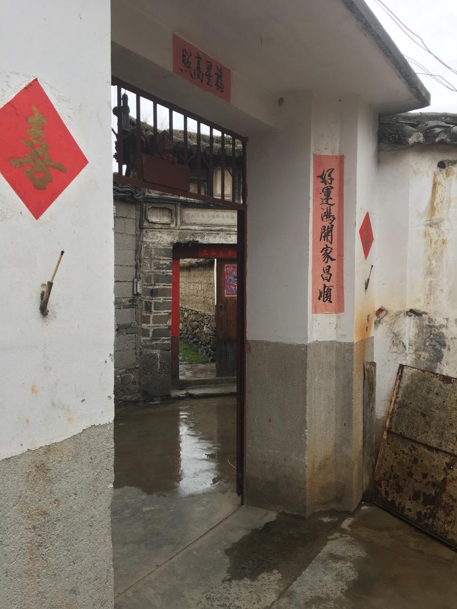 Xizhou, Dali