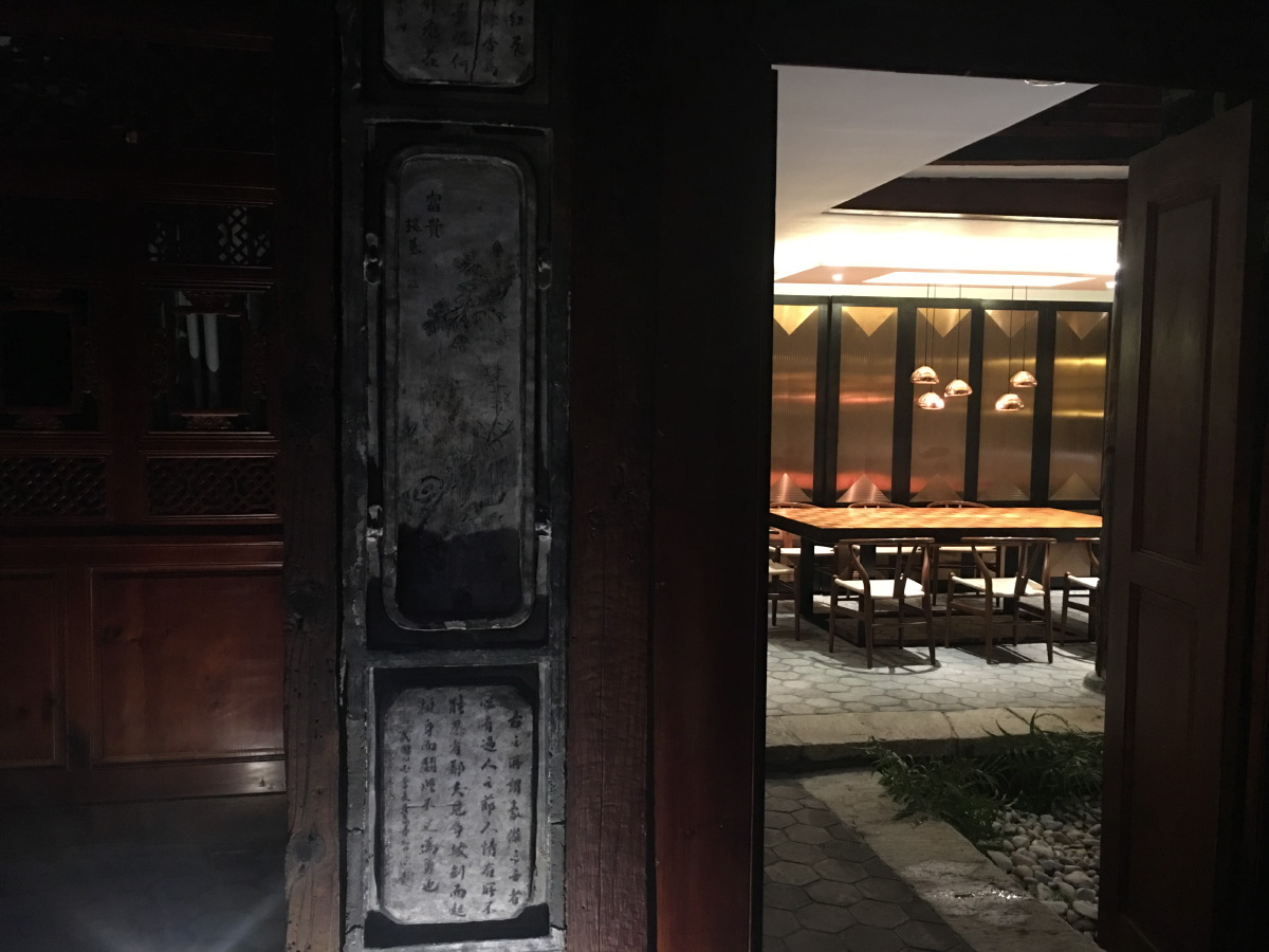 Xizhou Dali, Sky Valley Heritage Boutique Hotel