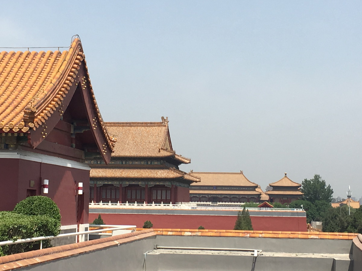 View towards the Meridian Gate of the Forbidden City