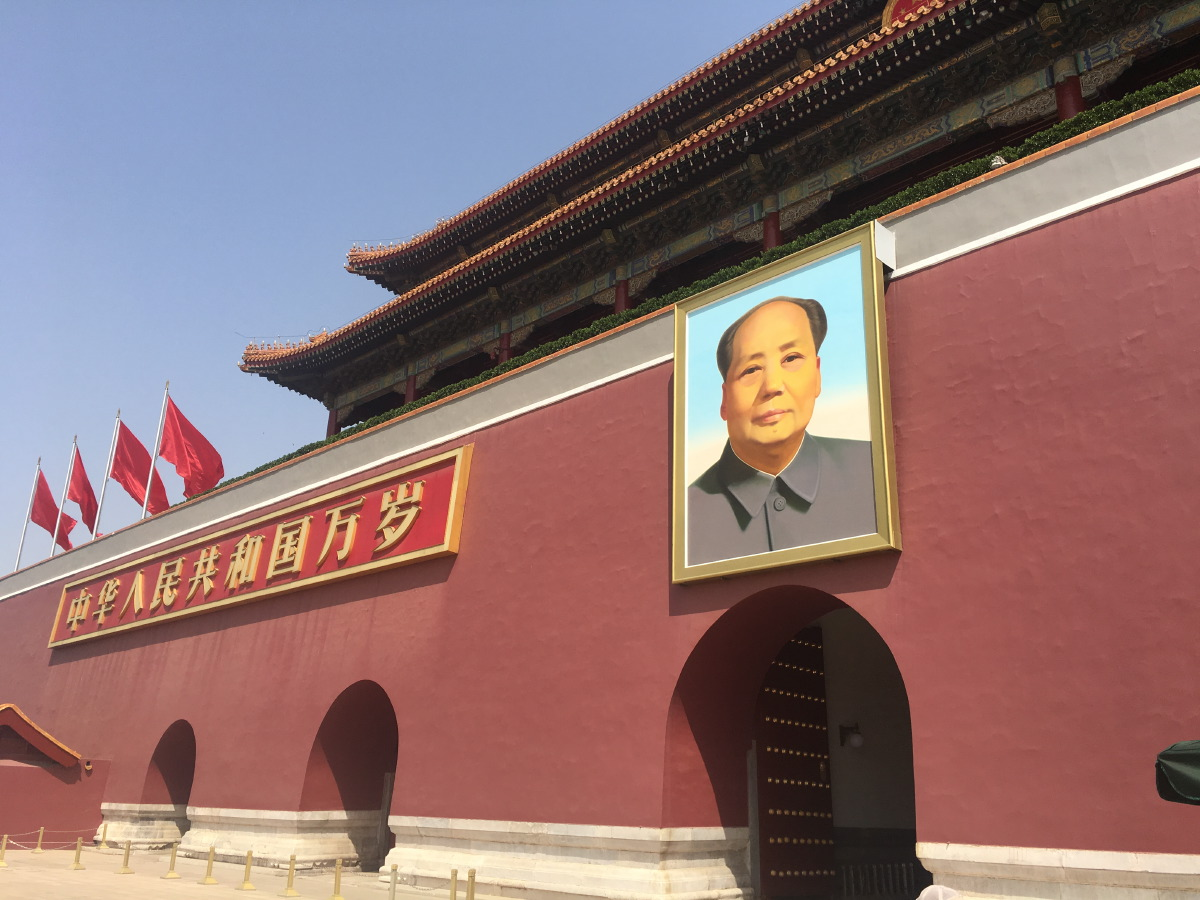 Here the Forbidden City begins. Symbol of the People's Republic and the only building in the city still to display the portrait of Mao on the outside.