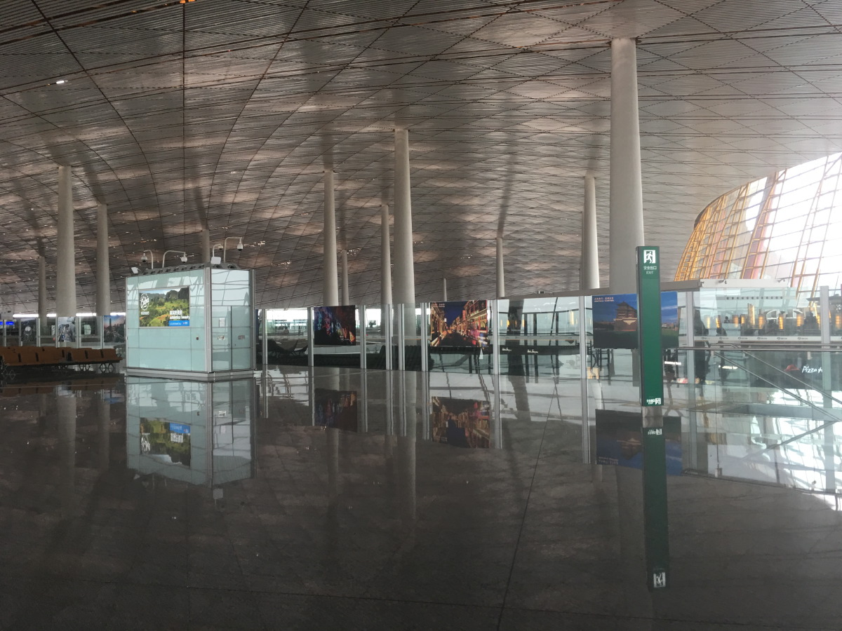 Beijing Airport. Impressive, but after 30 minutes in a queue to get through customs it does get boring.