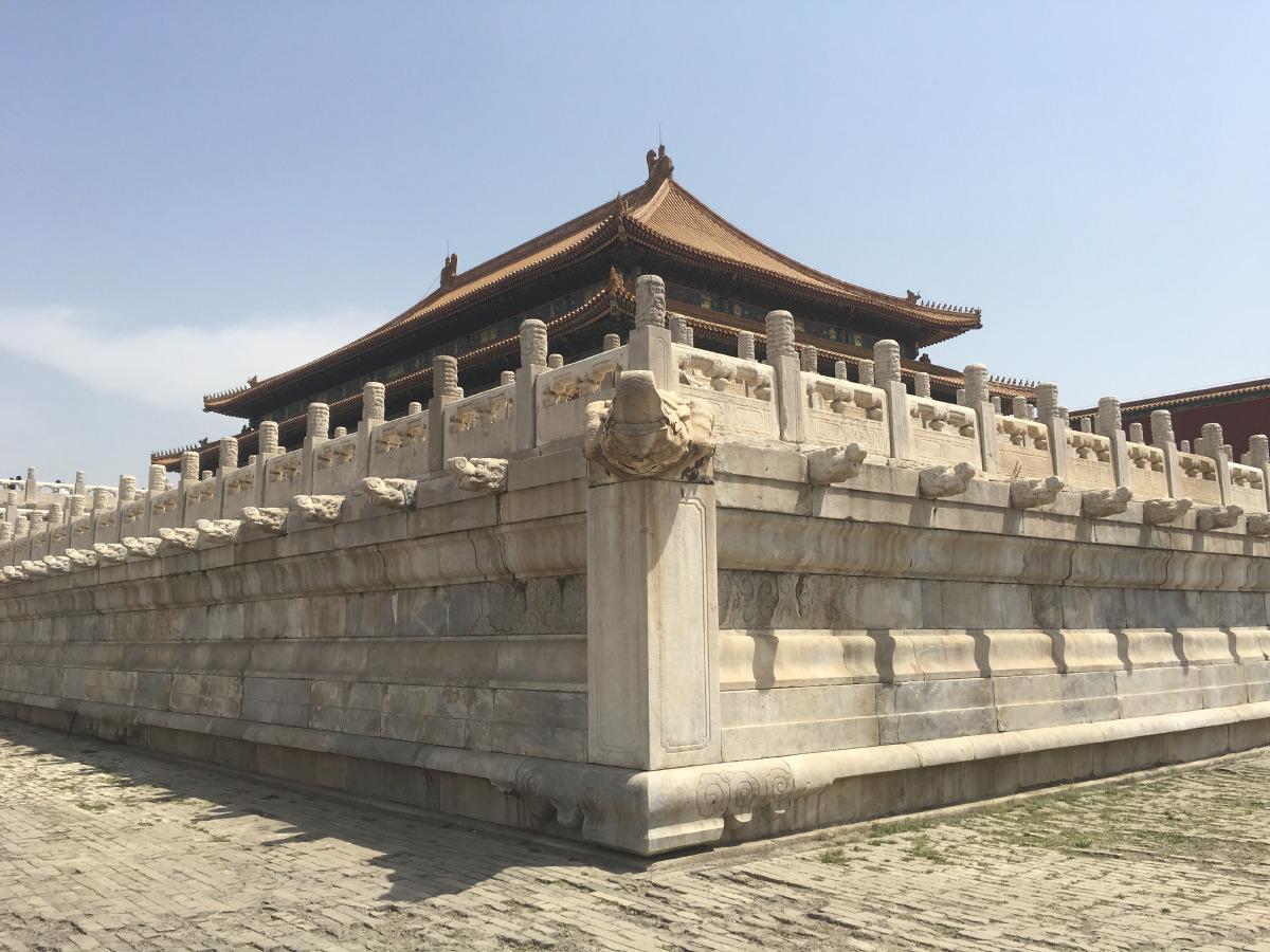 The Hall of Supreme Harmony.