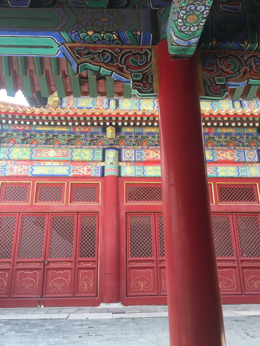 Detail of the Zhendu Gate.