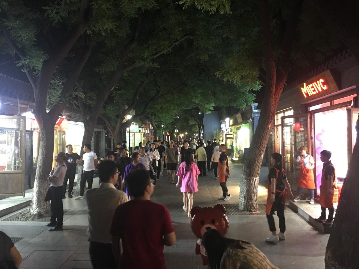 Nan Luogu Xiang. Nice main street in the hutongs