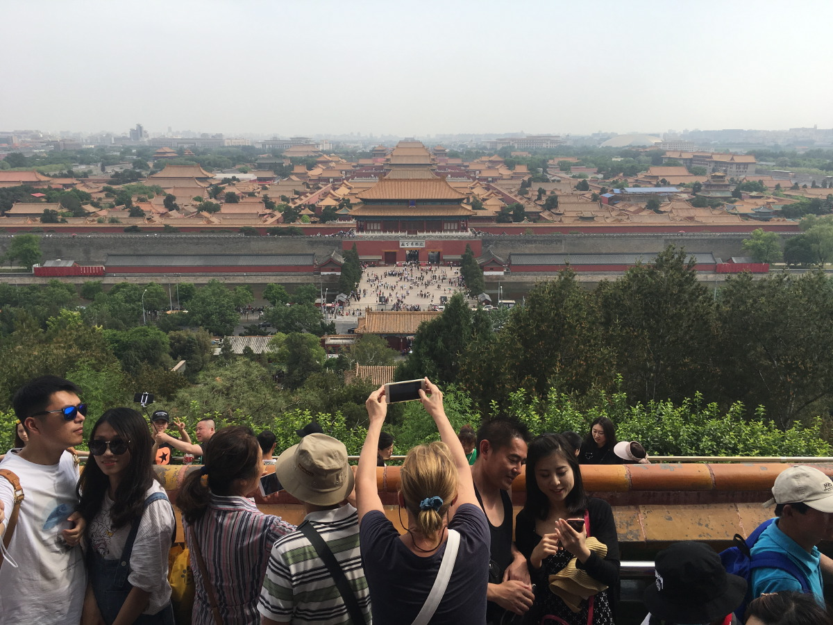 North of the Forbidden City lies this Jingshan Gongyuan (Coal Hill) Park. It's an artificial mount that offers great views of the Forbidden City and beyond.