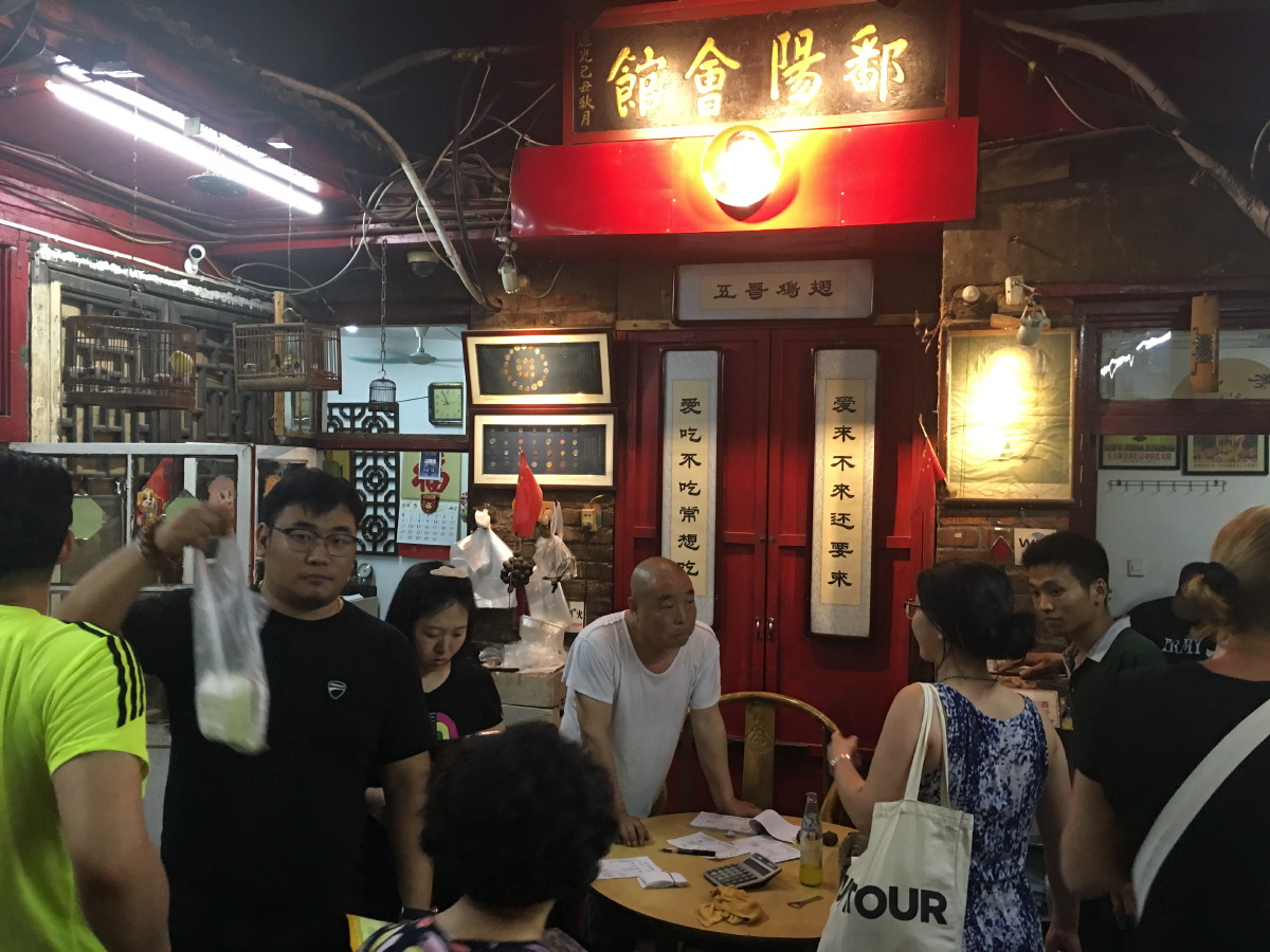 The 5th stop was super! It was a Baiju watering hole. Baiju is a spirit with 28-65% alcohol. It's almost tasteless and is used primarily to get drunk quickly.