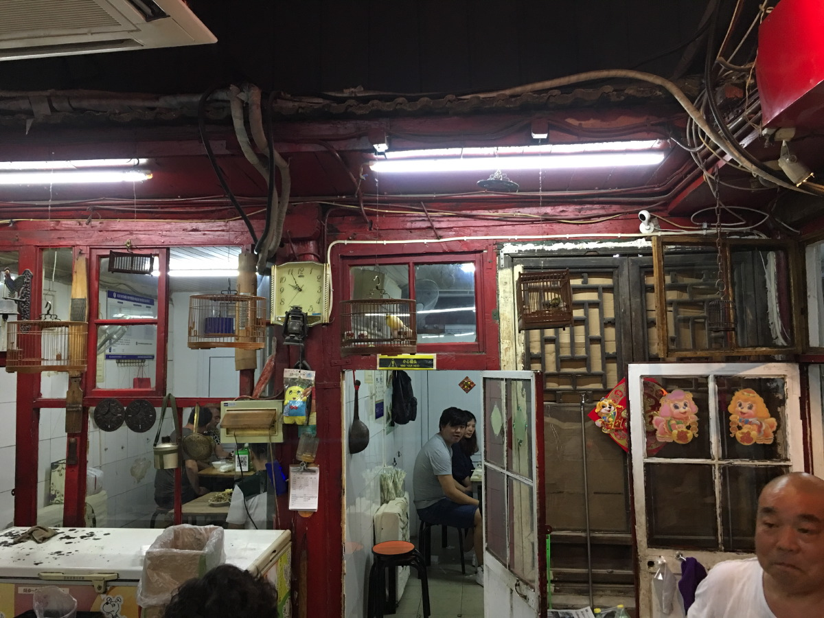 Another hutong cafe that we would never have found on our own.