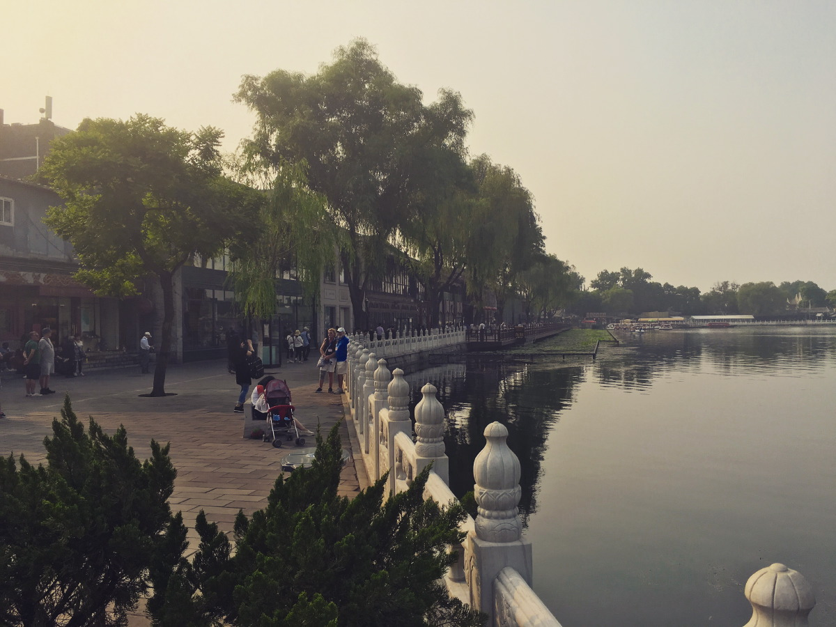 North west of the Forbidden City lies Hou Hai Lake. Nice for a stroll, but too many (Chinese) tourists.