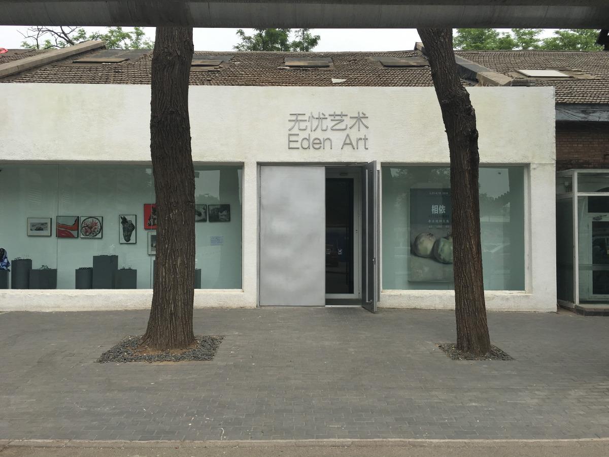 798 Art District