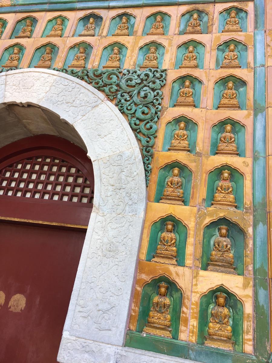 Temple of the Sea of Wisdom.