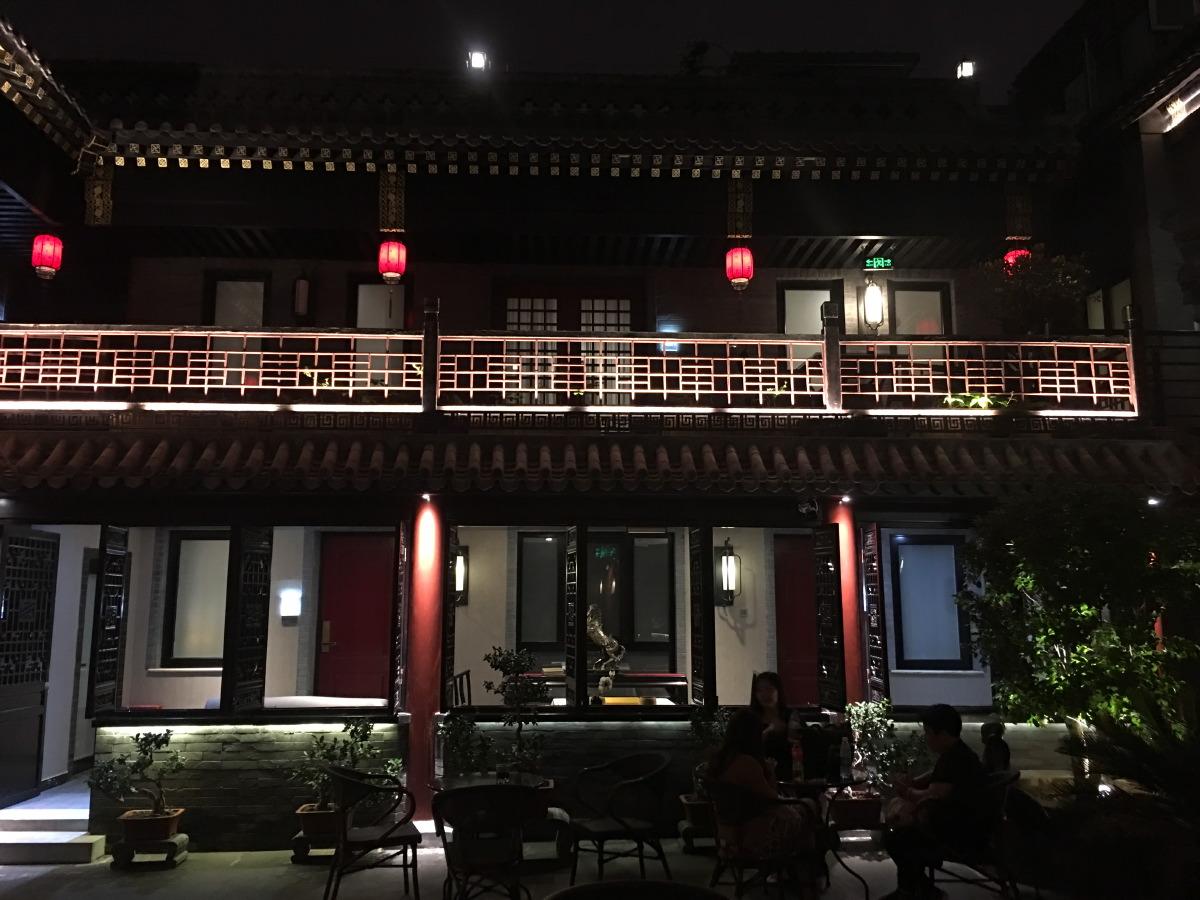 Lypin Courtyard Hotel