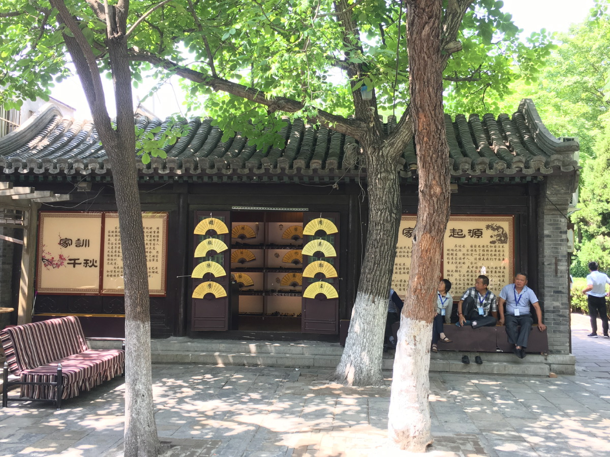 En route to the Summer Palace. The former home of empress Cixi. Fascinating lady, fascinating place.