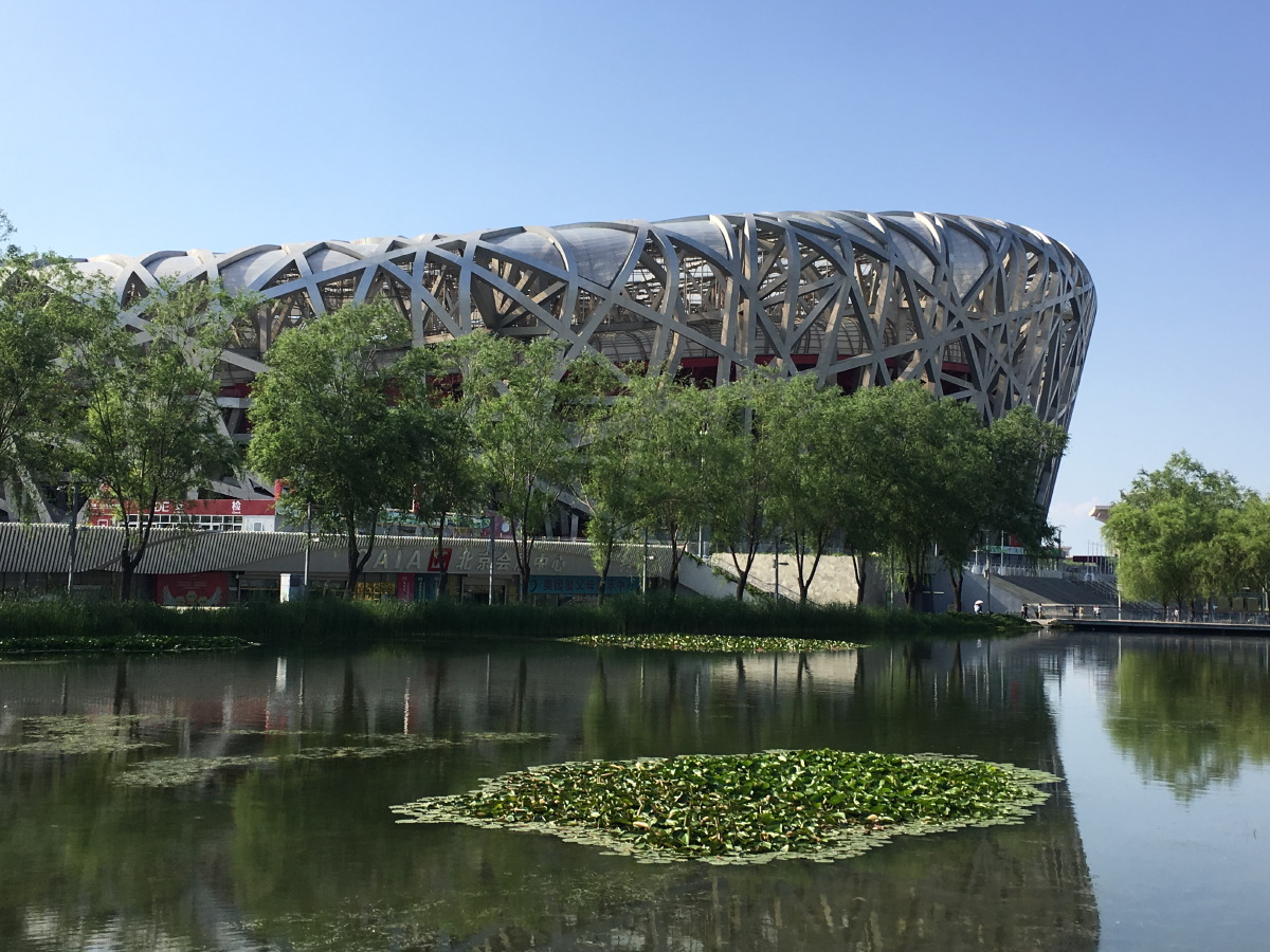 The Beijing Olympic Stadium. They call it the Bird's Nest. It's a fascinating building by Herzog & de Meuron.
