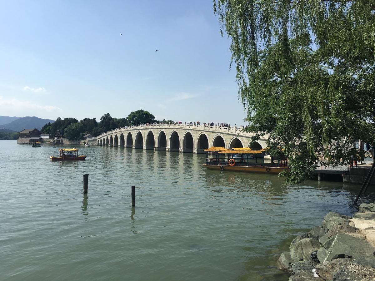 Shiqikongqiau, 17 Arches Bridge.
