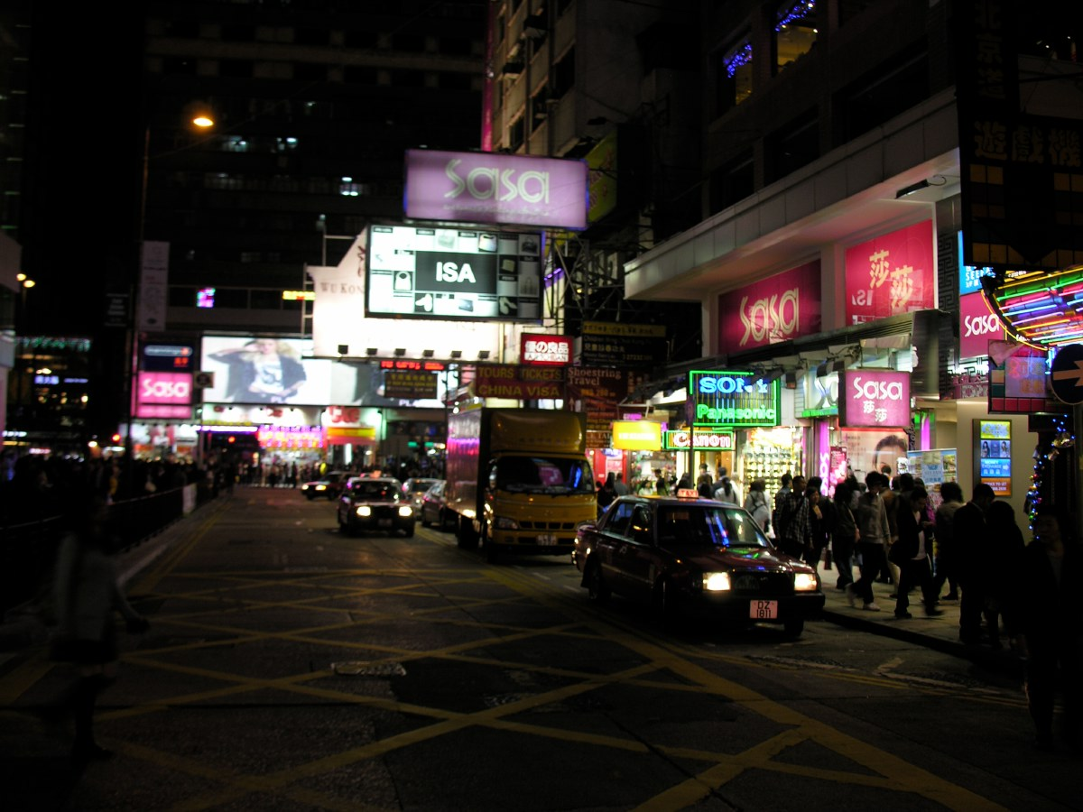 On our way to the restaurant, Kowloon side