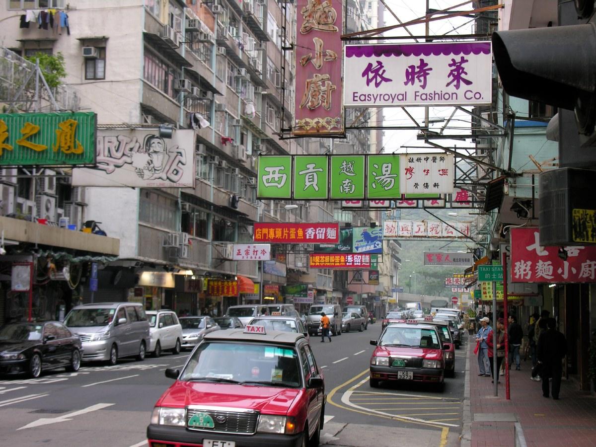 Bye Hong Kong, see you again soon!