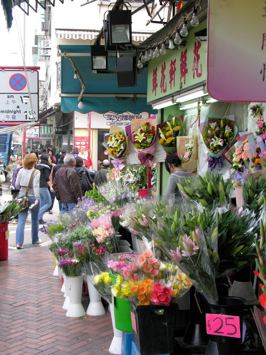 The flower market in Kowloon