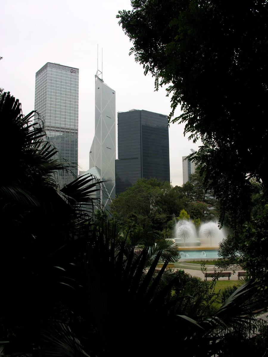 Downtown park with the tall bank buildings as backdrop
