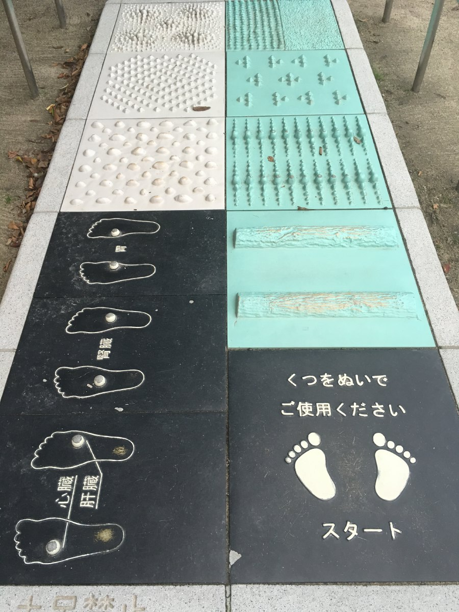 The foot massage & exercise track at Oohori Park