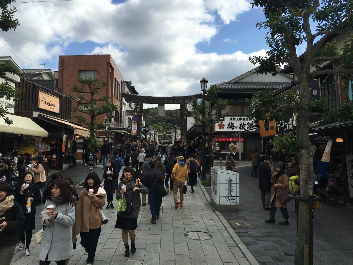 Dazaifu. From the train station it is a short walk to the historical sites that Dazaifu is famous for.Lined with souvenir shops, this is clearly a popular Japanese/Asian travel destination. Hardly any Westerners in sight.