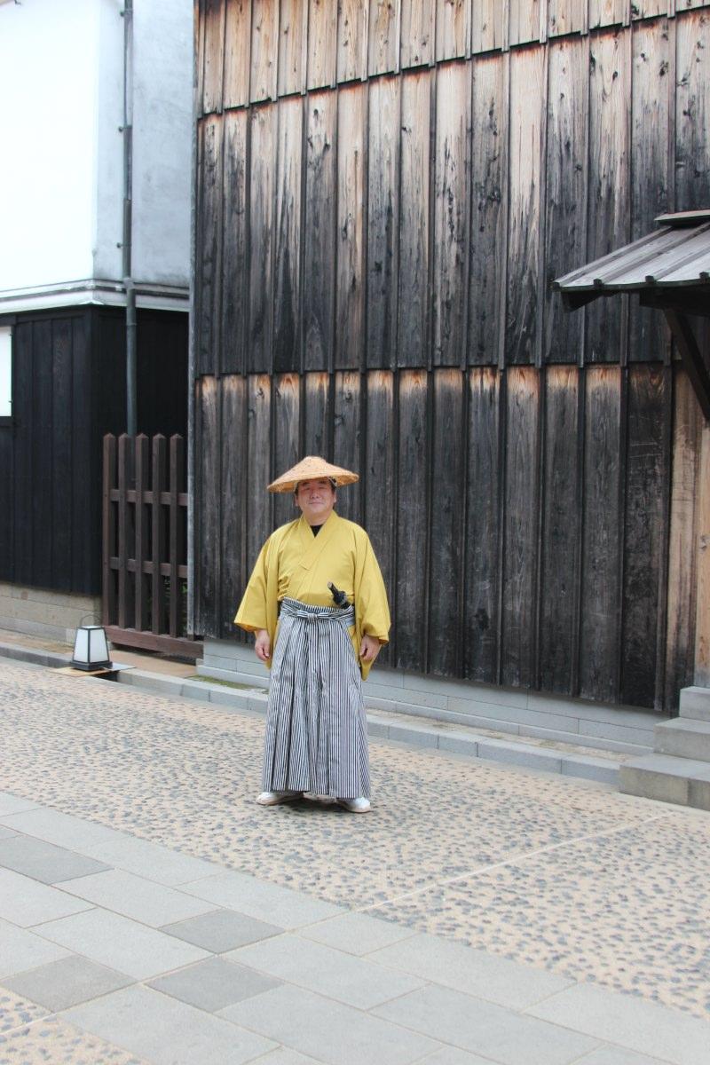 Samurai or peasant?